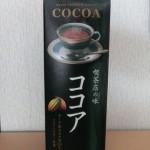 「喫茶店の味 ココア」がとてもとても、おいしい