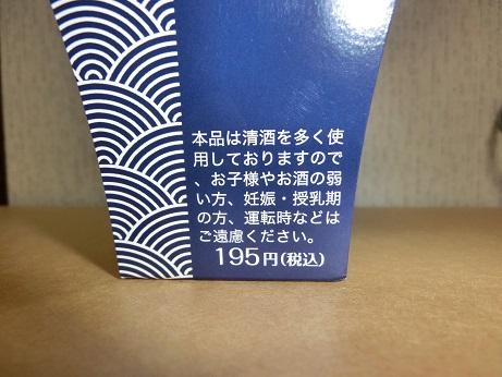 CIMG3098