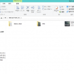 「REFLECTION{Naked}」USB内のデータをiTunesに移す方法