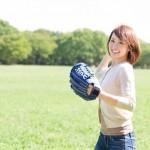 女子とキャッチボールをして、あのなんともかわいい投げ方が見れるのが野球部出身の特権である。