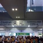 ネタバレレポート「Mr.Children スタジアムツアー2015 未完」inナゴヤドーム