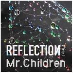 Mr.Children「忘れ得ぬ人」こんな恋ができたら幸せ。そして同じくらい不幸。