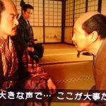 「真田丸」第17話。家康との密会シーンは秀吉の手腕と人間力だと思う。