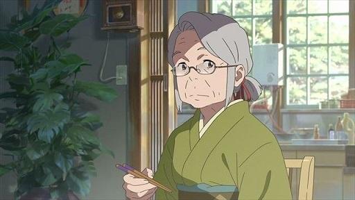 君の名は。 おばあちゃん