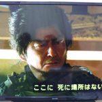 「真田丸」第43回。「ここに死に場所はない」最高にクールで胸アツな神回