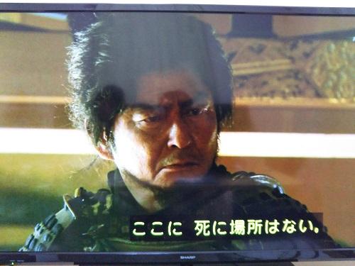真田丸 ここに死に場所はない