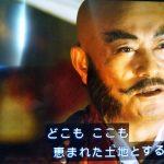 『直虎』38話。武田信玄もシンプルに平和を愛する人だったことにしんみり