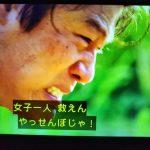 『西郷どん』2話。この物語は絶対に面白い!最後の鈴木亮平の悔し泣きのシーンでもらい号泣。