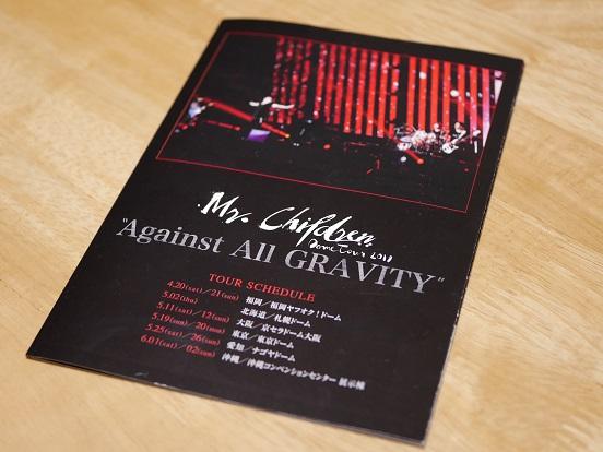 """【ツアーMCより】ツアータイトル""""Against All GRAVITY""""に込められた意味"""