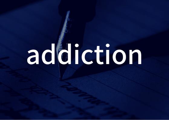 Mr.Children「addiction」の歌詞の意味・解釈。依存心は人間にとって重要なものでもある。