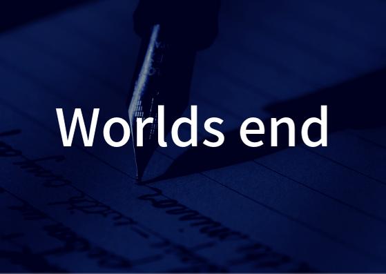 Mr.Children「Worlds end」の歌詞の意味・解釈。「どこにでも行ける」作詞者からのメッセージが満載の歌詞