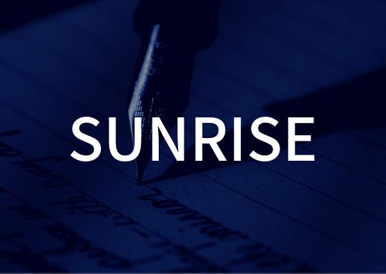 Mr.Children「SUNRISE」の歌詞の意味・解釈。挫折して落ち込んでも、日の出がやってくることは忘れてはいけない。