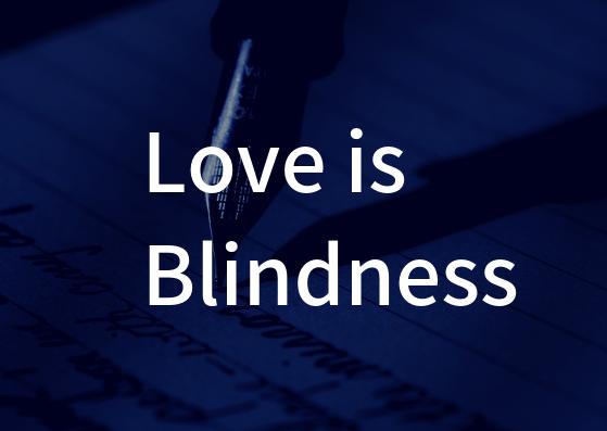 Mr.Children「Love is Blindness」の歌詞の意味・解釈。不倫相手に本気を振り向けてしまった男の歌。