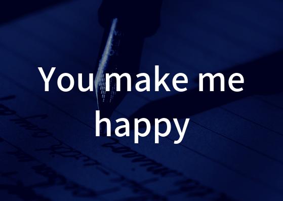 Mr.Children「You make me happy」の歌詞の意味・解釈。趣味も過去も違う君だから感じられる幸せ。