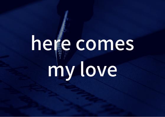 Mr.Children「here comes my love」の歌詞の意味・解釈。ピノキオの物語から解釈してみる。