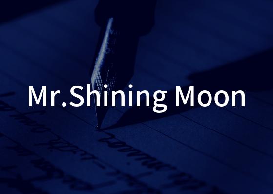 """Mr.Children「Mr.Shining Moon」の歌詞の意味・解釈。水たまりは""""僕""""。月は""""あの娘""""のこと。"""