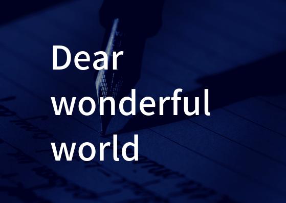 Mr.Children「Dear wonderful world」の歌詞の意味・解釈。どうせこの世界は醜いし、同時にワクワクするほど美しい。